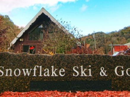 Image for Snowflake Ski & Golf Course
